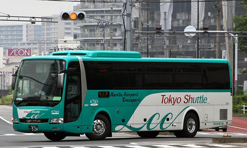 Airport Transfer Jepang