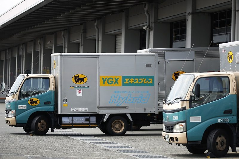 Antar Koper Jepang