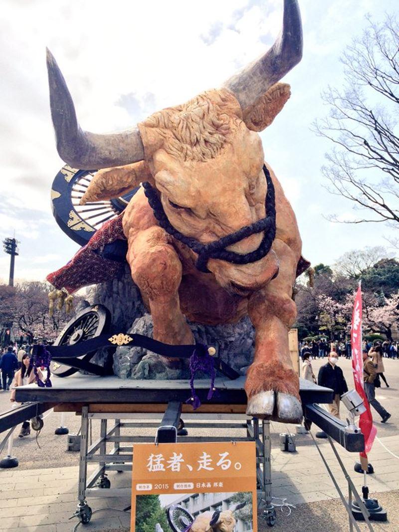 Hiiiii Parade Monster Menggemparkan Tokyo