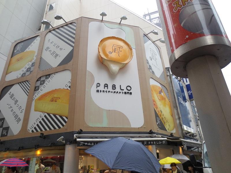 Ini Nih Oleh Oleh Khas Jepang yang Paling Hits!