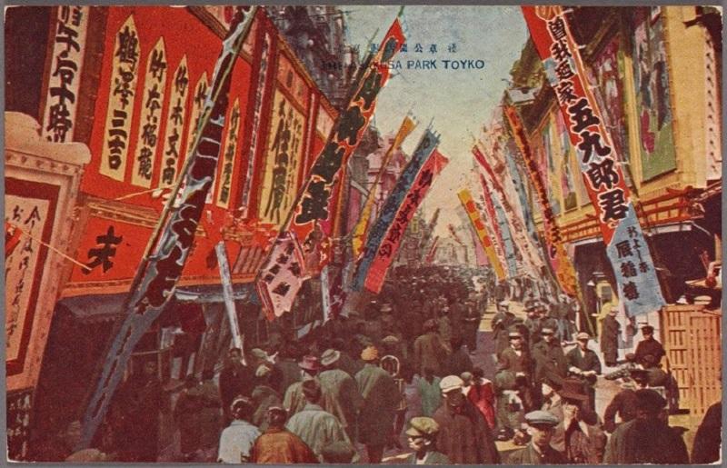 Foto Jepang dalam Kartu Pos Tempo Doeloe