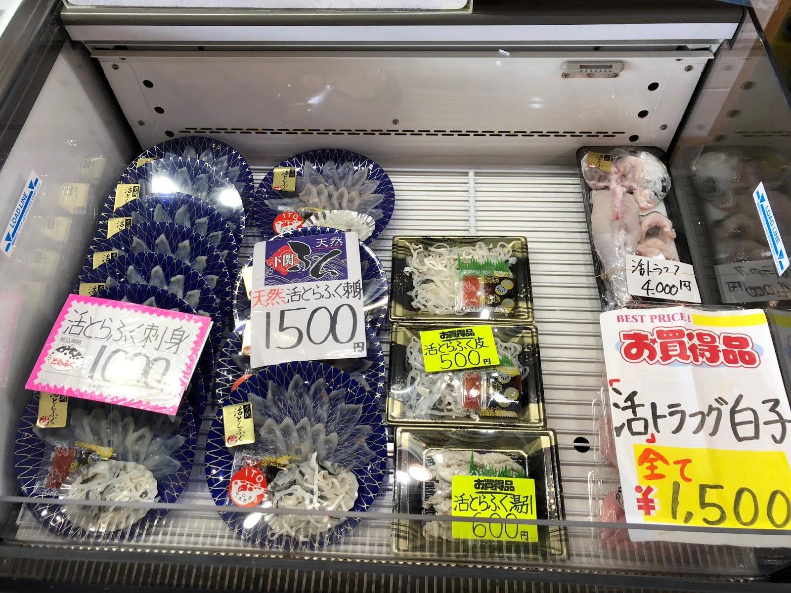 Sashimi yang dijual di Karato Market