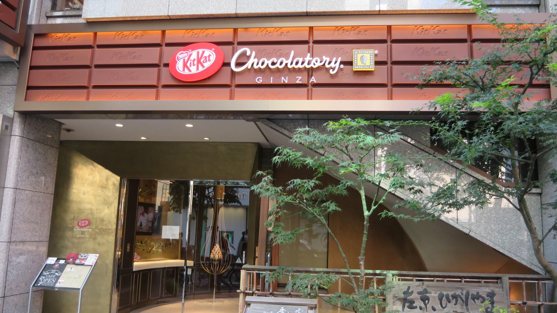 KitKat Chocolatory Ginza