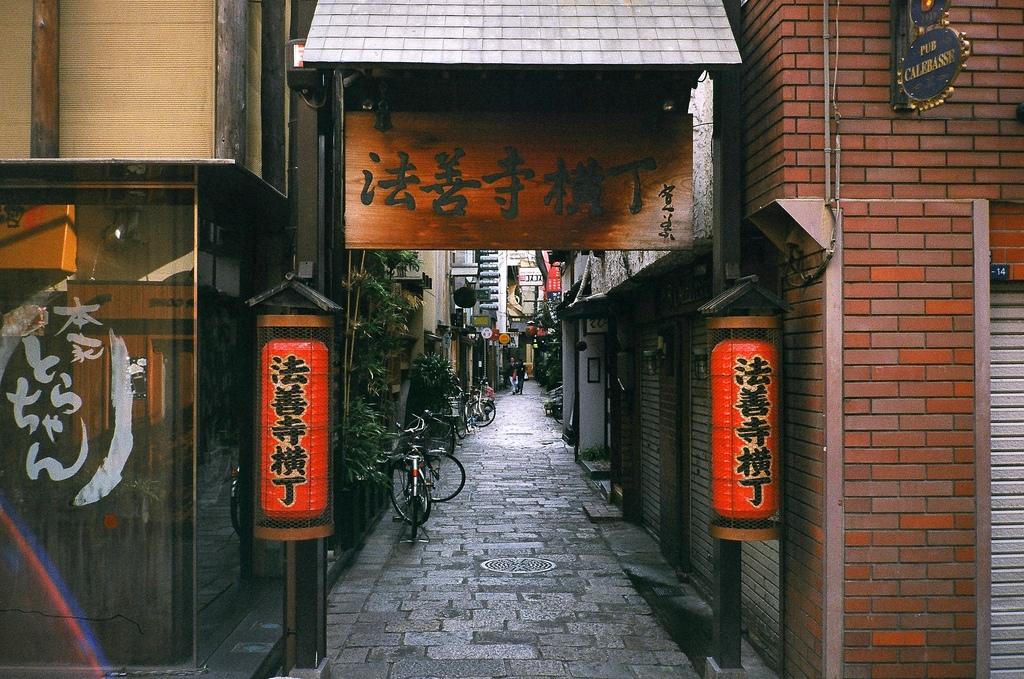 Kuil Hozenji