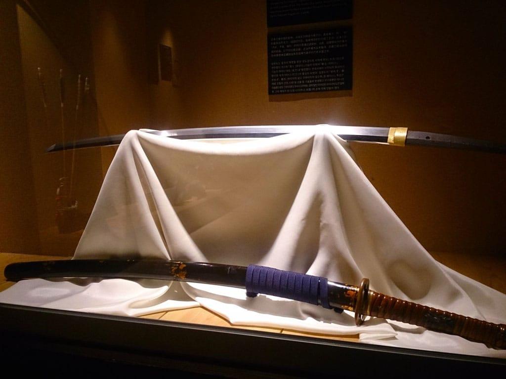 Museum Samurai