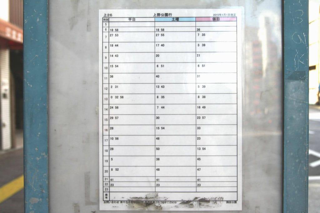 Naik Bus di Jepang Mudah kok