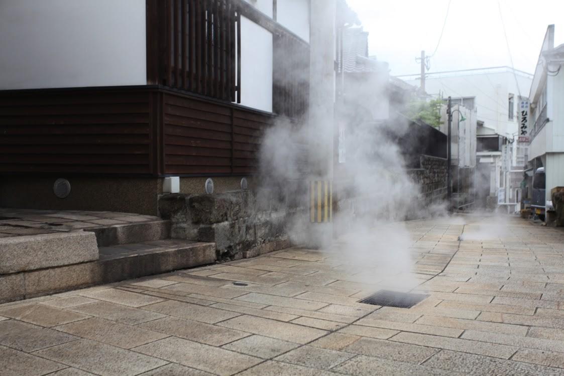 Kannawa Beppu