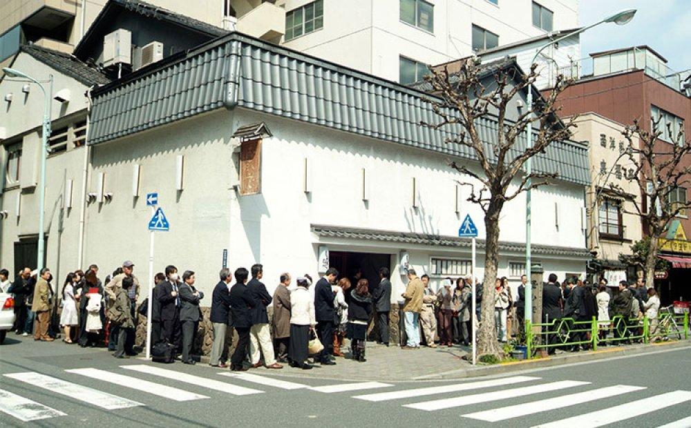 Tamahide, Tokyo