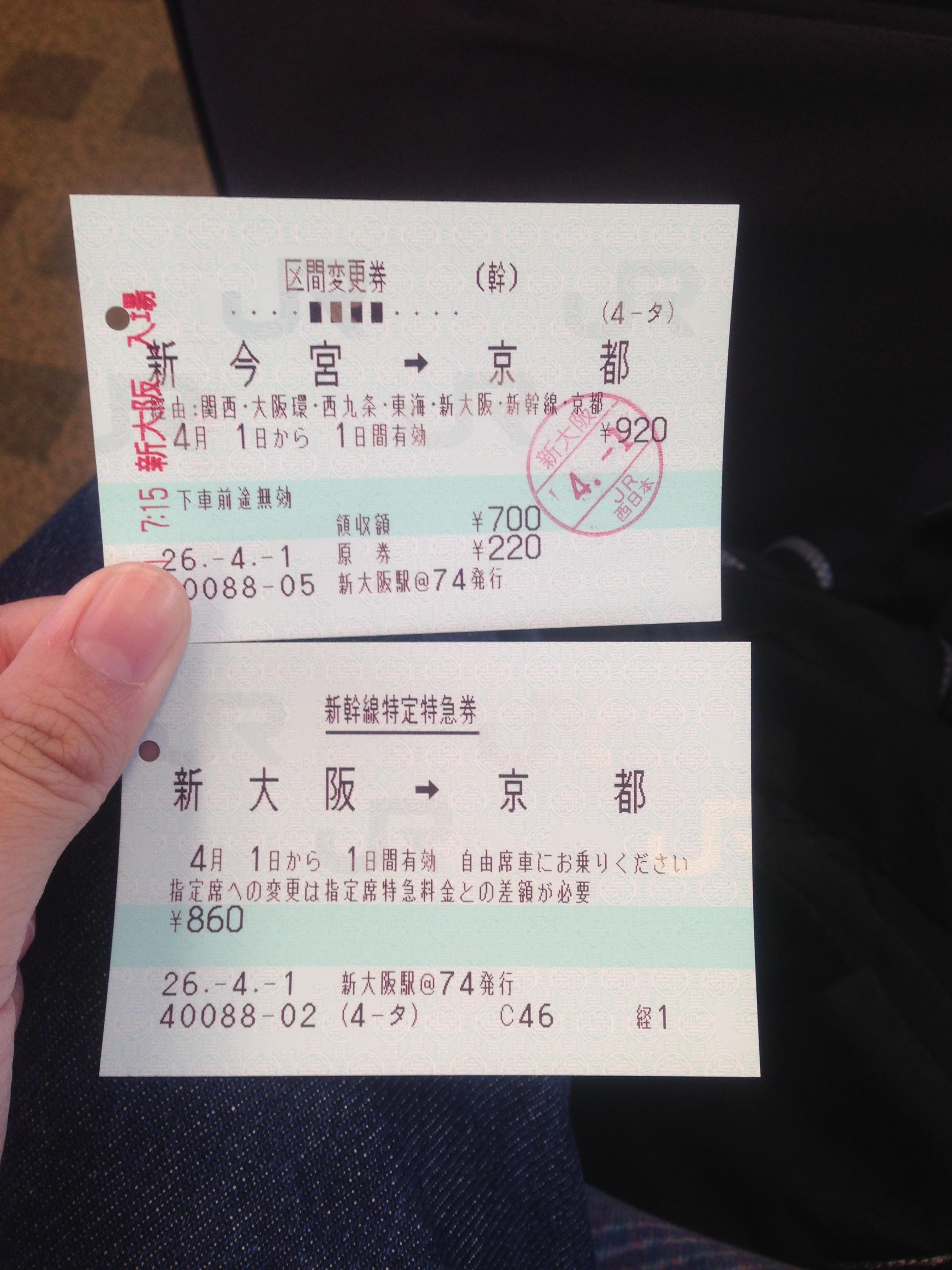 Beli Tiket Shinkansen Online Dimana