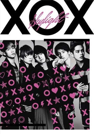 XOX - Skylight (CD+DVD+PB LE A) image
