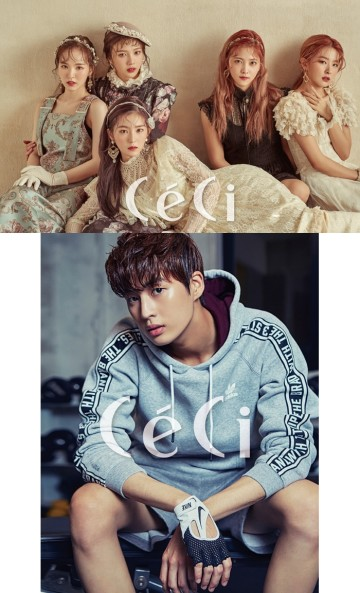 [LIMITED ORDER] CECI Another Choice Korea magazine - November 2016 image