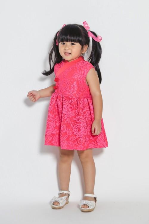 Miss Rei Dress
