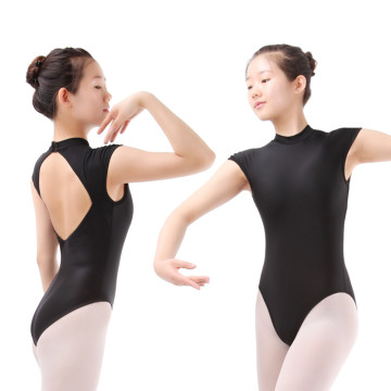 Cap Sleeve Leotard image