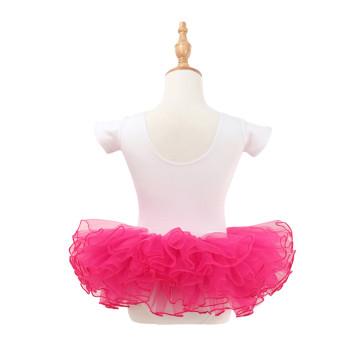 Tutu Skirt image