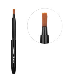 Retractable Mini Lip Brush