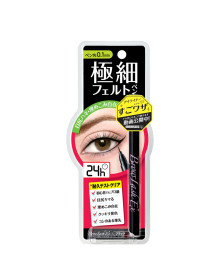 0.1mm Slim Liquid Eyeliner Black Browlash Ex