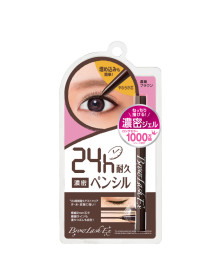2mm Slim Gel Pencil Brown Browlash Ex