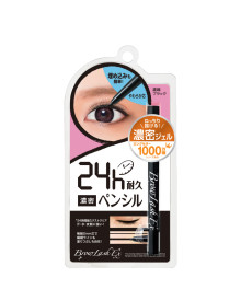 2mm Slim Gel Pencil Black Browlash Ex