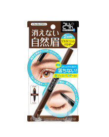 Eyebrow Pencil & Powder Natural Brown Browlash Ex