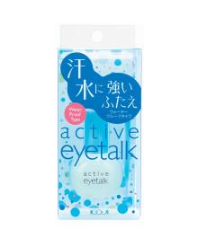 13ml Waterproof Eyetalk