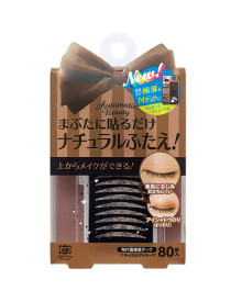 80 Pieces Natural Eyelid Tape