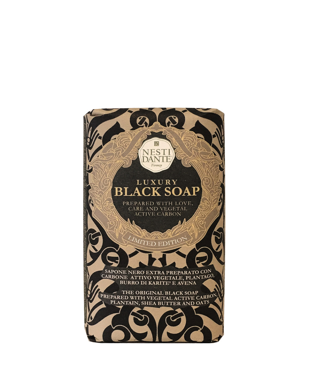 https://files.sirclocdn.xyz/kaycollection/products/_180504105130_BLACK%20SOAP%20250g_zoom.jpg