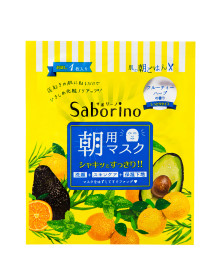 1 Sheet Saborino Mask