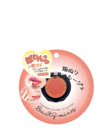 02 Coral Orange Lip+Cheek Cream Beauty Mines