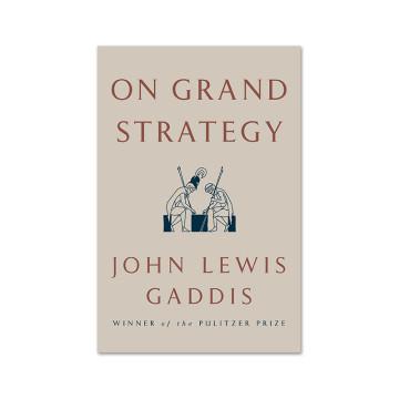 John Lewis : On Grand Strategy image