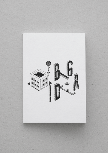 BIG IDEA NOTEBOOK image