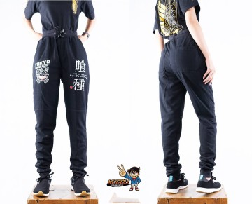 Jogger Pants Tokyo Ghoul image