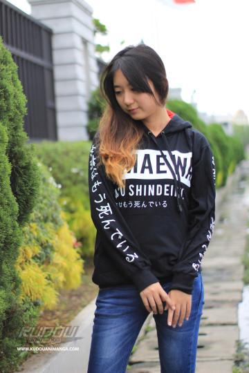 Sweater Omaewa Nani image