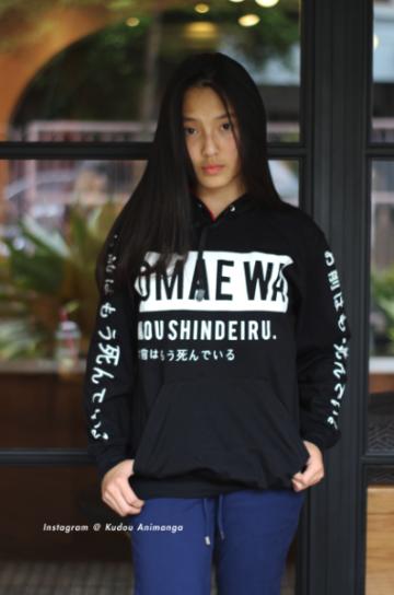 Sweater Omaewa Nani