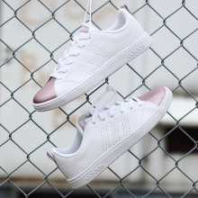 Adidas neo advantage clean sneakers white with mauve toe
