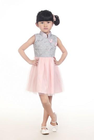 Little Empress Qipao
