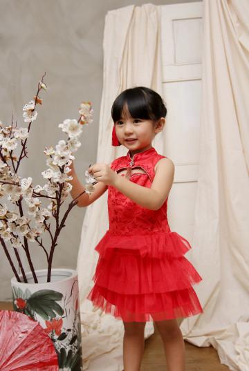 Azoka Dress
