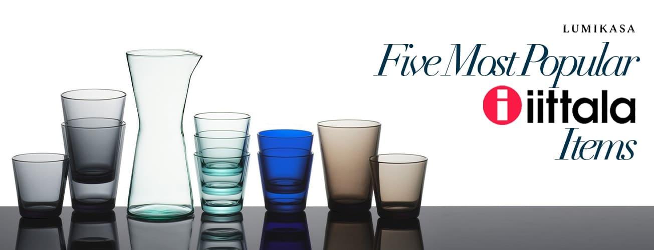 Five Most Popular Iittala Items