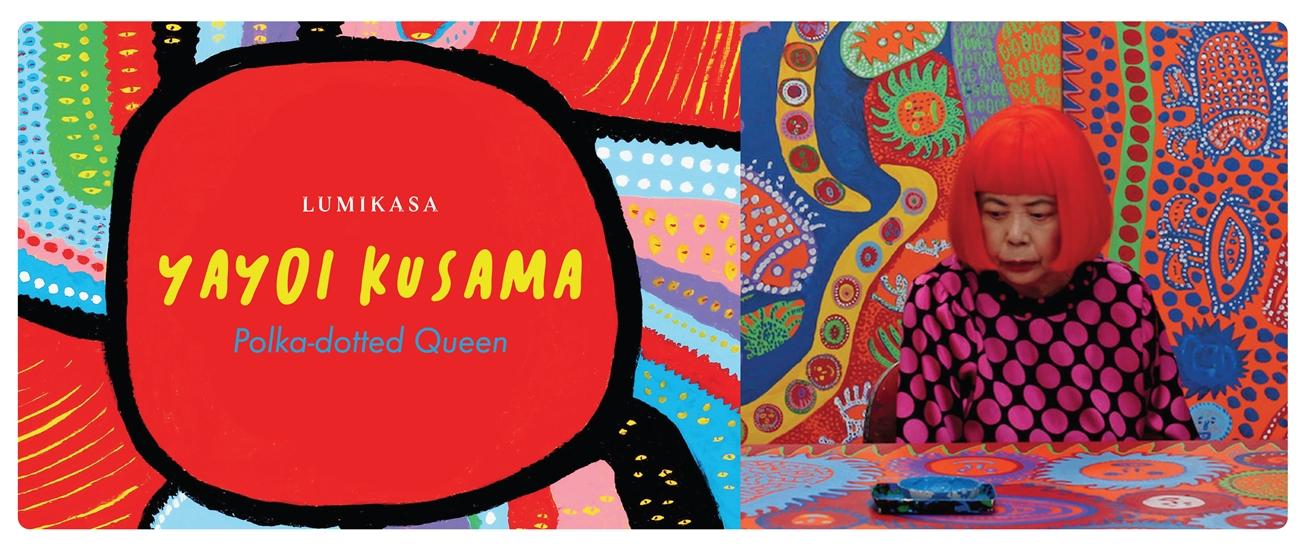 Meet the Designer: Yayoi Kusama: Polka-dotted Queen