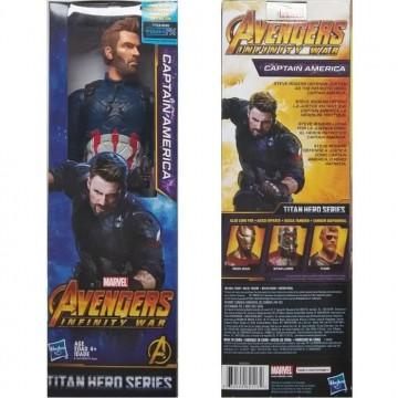 Figure Robot Avengers Infinity War  CAPTAIN AMERICA image