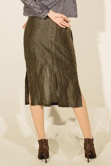 Grey Olina Rah Rah Midi Skirt