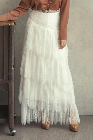 Caralee Skirt White