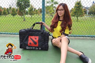 Sportbag Dota image