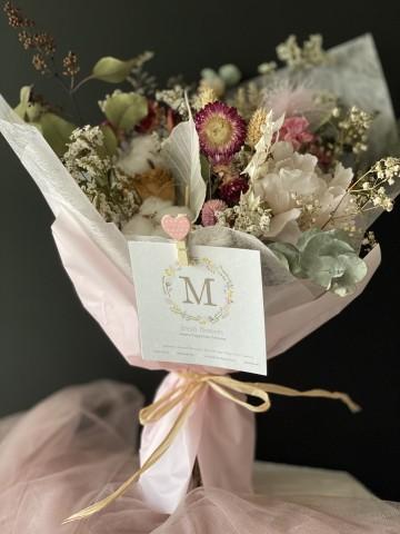 Danisha Dried Bouquet