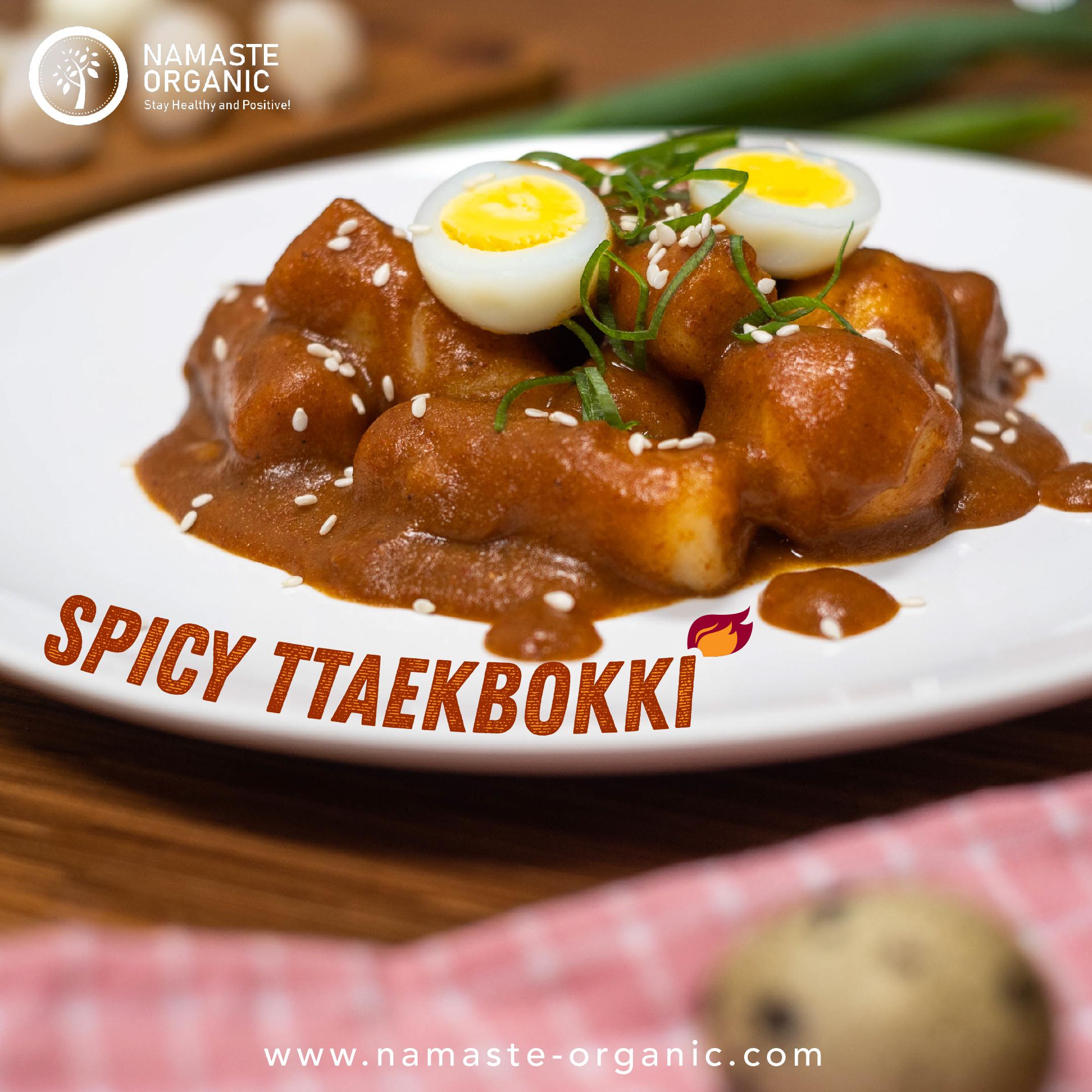 Tteokpokki image