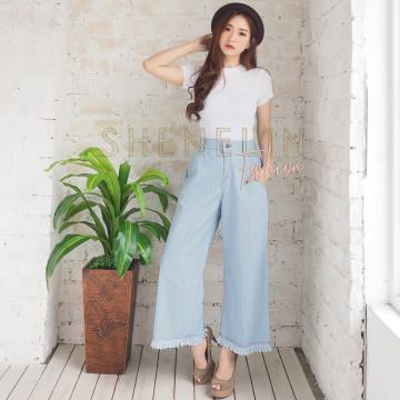 Yuna kulot jeans image