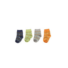 Vermi Baby (pack of four)