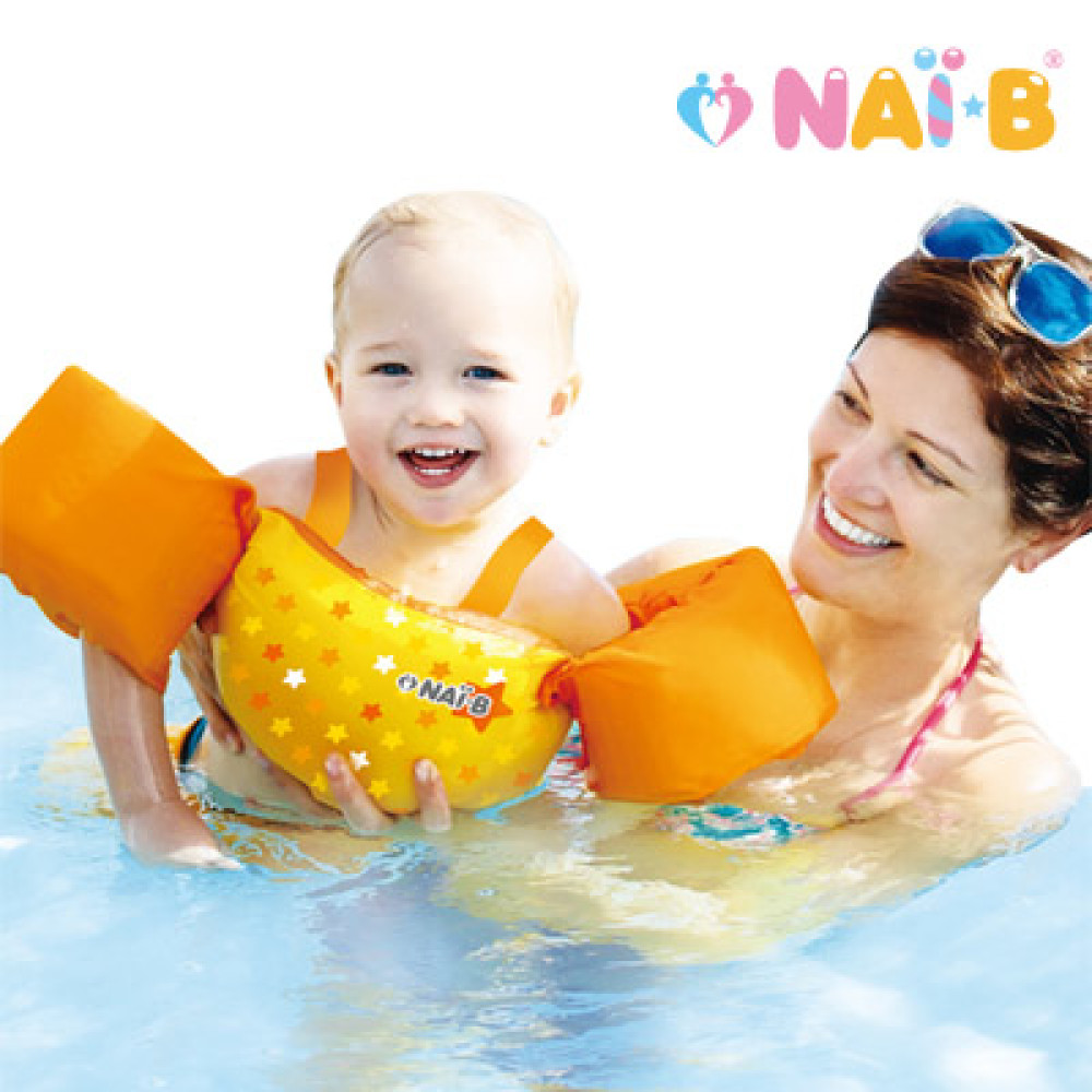 Nai B Arm Band Swim Jacket Yellow