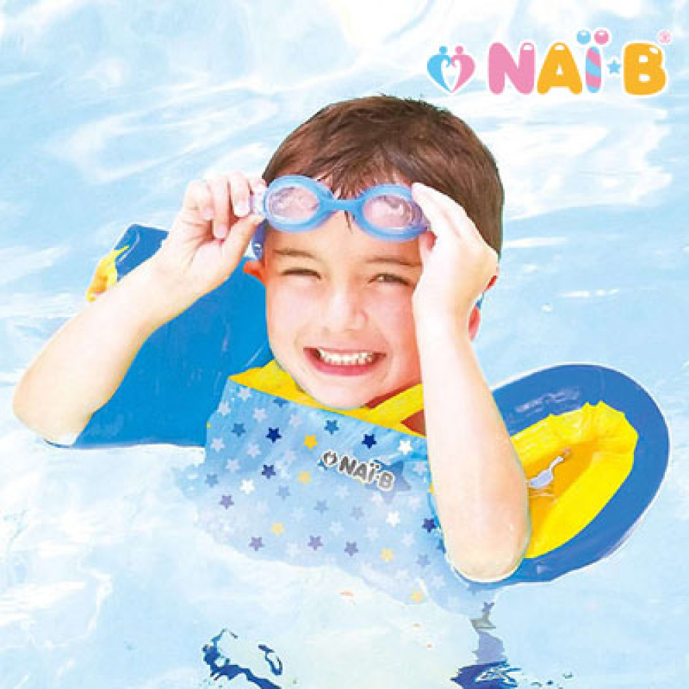 Nai B Arm Band Swim Jacket Blue