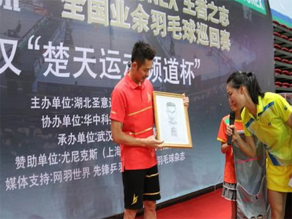 Lin Dan Menginspirasi Perkembangan Bulutangkis China
