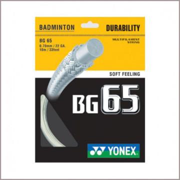 Senar Yonex BG 65 Titanium image